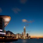 An unique lighted cloub floating on the top of IFC II in the Victoria Harbour view from Wanchai Pier