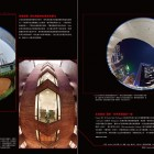 Canon Advertising, by Ulso Tsang that took shots by EF 8 - 15 fisheye lens.